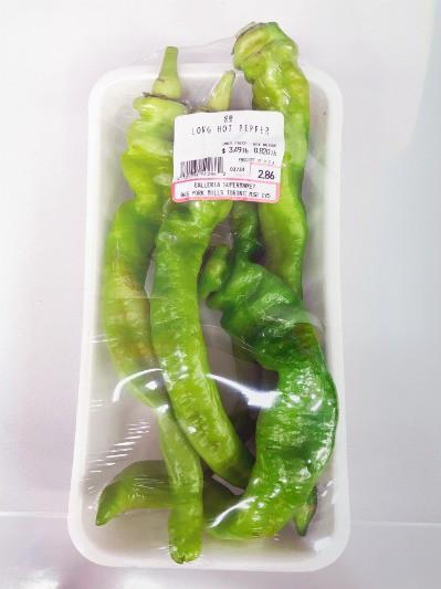 Green Long Hot Pepper