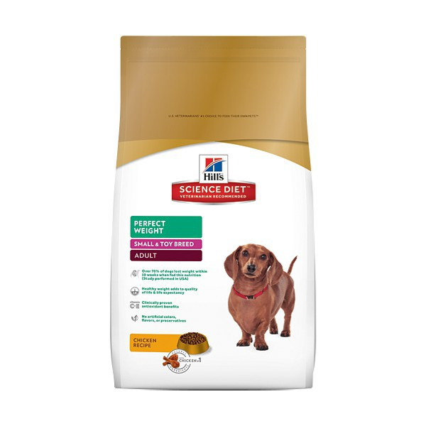 Perro adult small perfect weight