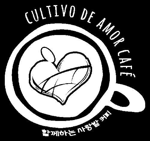 Logo Cultivo de amor café