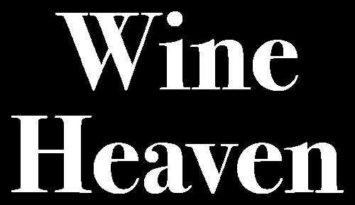 Logo Wine Heaven