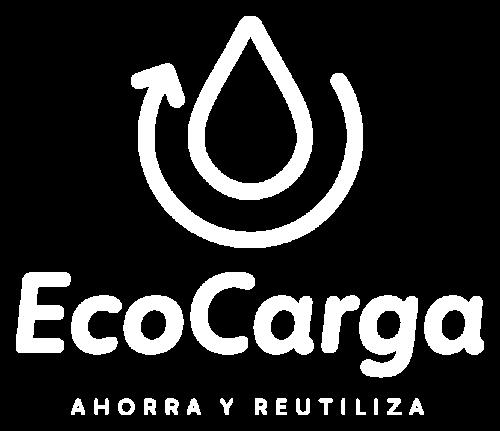 Logo EcoCarga