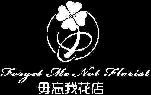 Logo Forget Me Not Florist